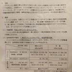 IMG_7754-0.JPG