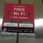 東京メトロ Wi-Fi