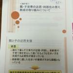 IMG_8218.JPG
